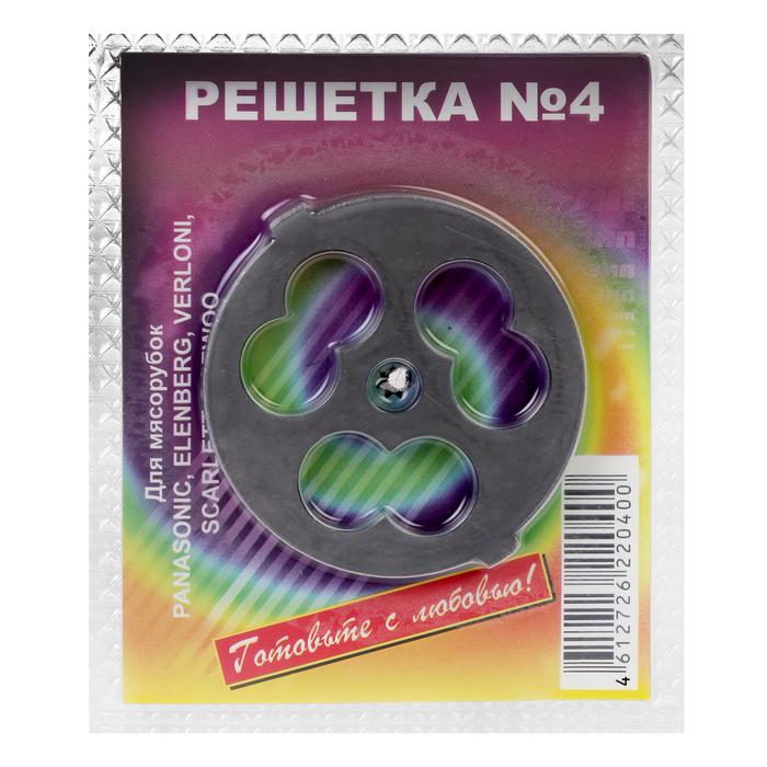 Решетка для мясорубок Panasonic, Elenberg, Scarlet, Verloni, Daewoo, 14 мм