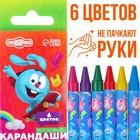 Восковые карандаши СМЕШАРИКИ Крош, набор 6 цветов, высота 1 шт - 8 см, диаметр 0,8 см