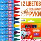Восковые карандаши СМЕШАРИКИ Нюша и Бараш набор 12 цветов, высота 1 шт - 8 см, диам 0,8 см
