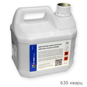 Автоэмаль ARP металлик 360 Сочи, 3 л