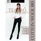Колготки женские шерстяные Cotton Wool 180 цвет коричневый (moka), р-р 2