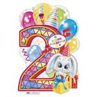 """Плакат на 2 года """"С днем рождения!"""", 40х60 см"""
