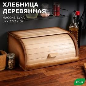 """Хлебница """"Этно"""", 37 см"""