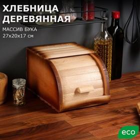 """Хлебница """"Этно"""", 20 см"""