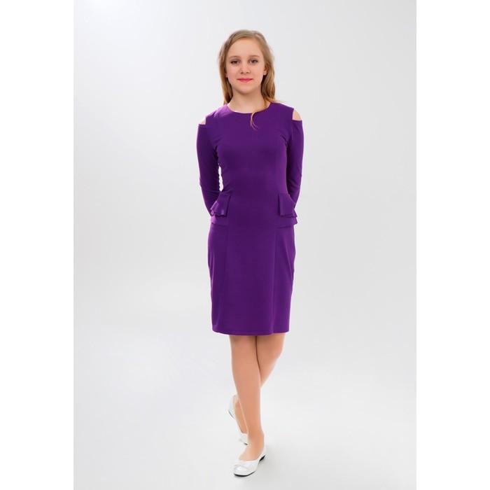 Платье нарядное  детское, рост 140 см, цвет  фиолетовый 2Т43-5
