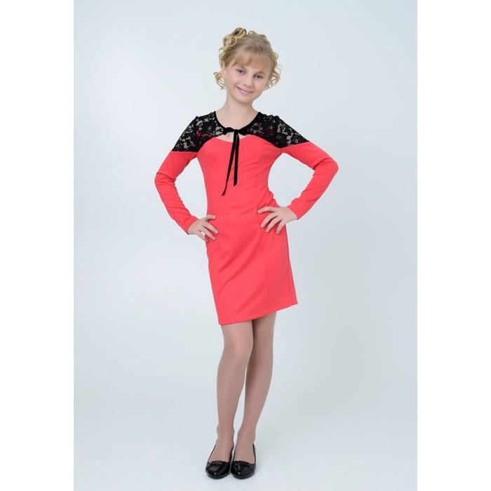 Платье нарядное  детское, рост 140 см, цвет арбуз 2Т44-1
