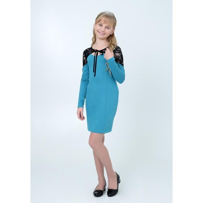 Платье нарядное  детское, рост 134 см, цвет бирюзовый 2Т44-2