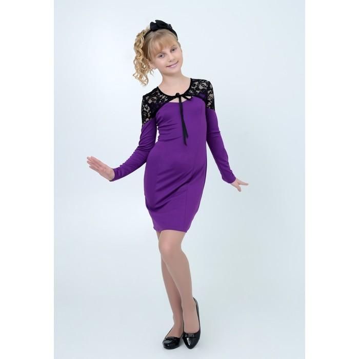 Платье нарядное  детское, рост 140 см, цвет фиолетовый 2Т44-3