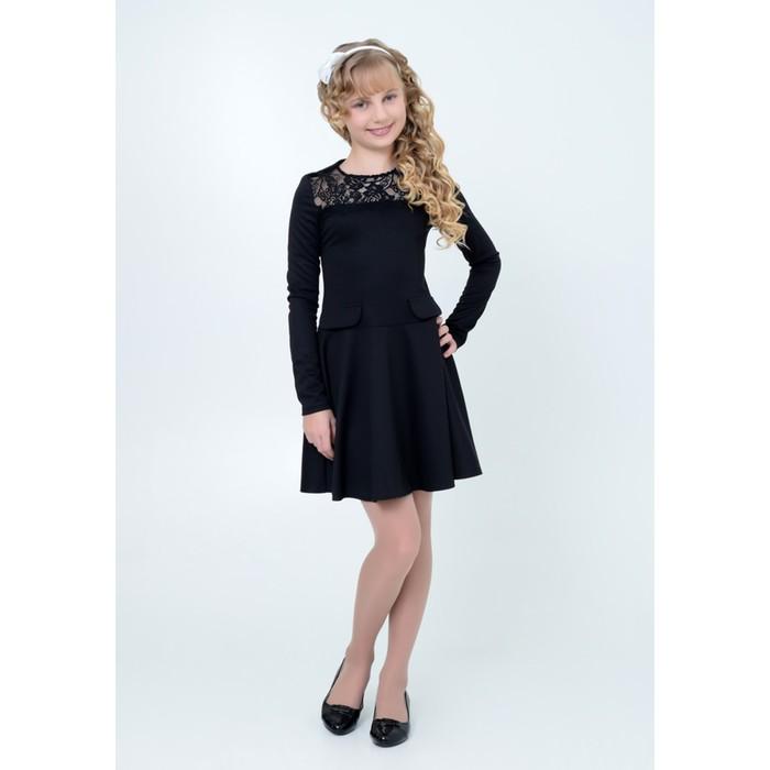 Платье нарядное  детское, рост 140 см, цвет черный 2Т45-5