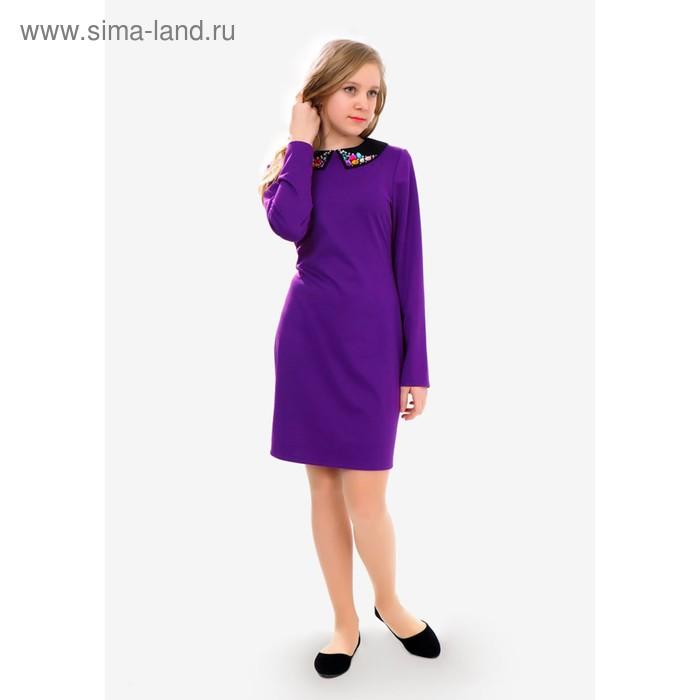 Платье нарядное  детское, рост 152 см, цвет фиолетовый 2Т26-11