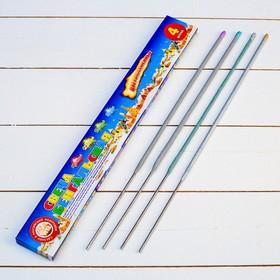 """Set sparklers """"Tsvetodelenie"""", 40cm (4pcs)"""