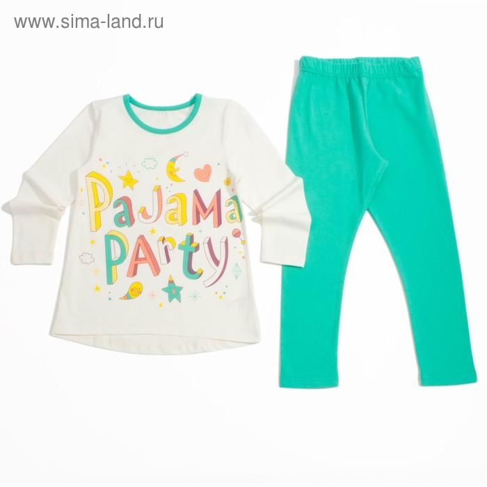 Пижама для девочки, рост 110 см, цвет ментол/экрю К844