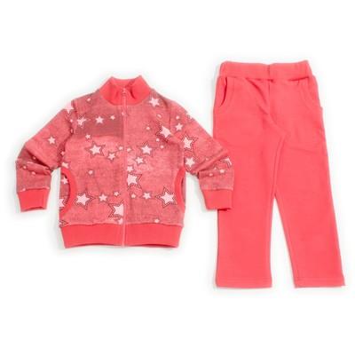 Комплект (куртка+брюки) для девочки,  рост 104 см, цвет коралловый,принтнабивка  Л879