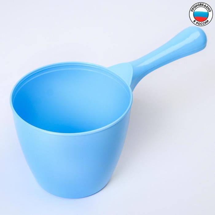 Ковш 0,9 л, цвет голубой