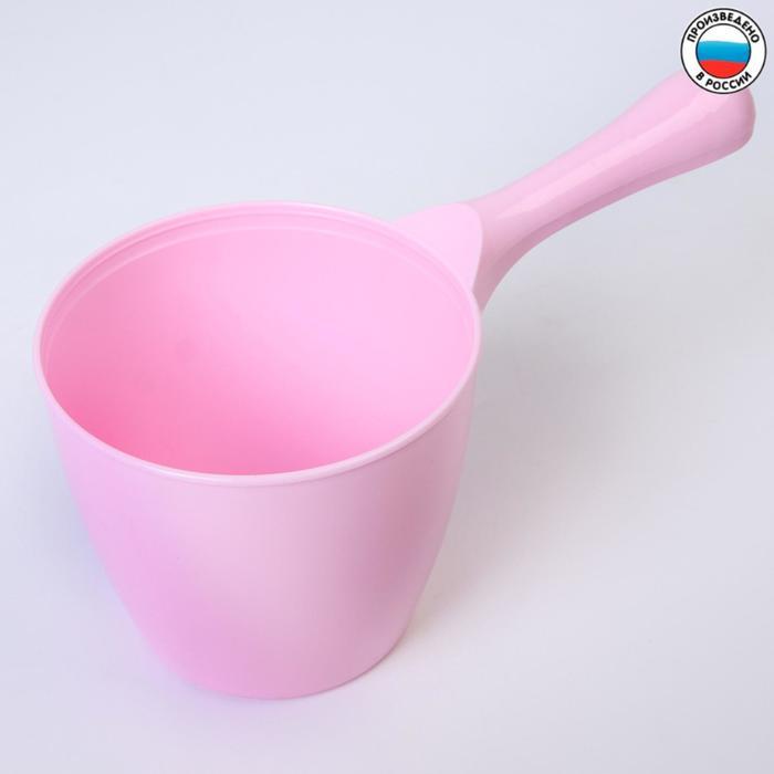 Ковш 0,9 л, цвет розовый
