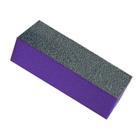 Блок для шлифовки ногтей, цвет чёрно-фиолетовый (В-012)