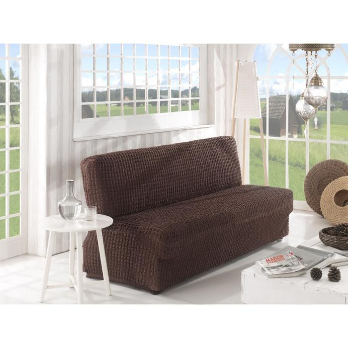 Чехол для двухместного дивана Karna, без подлокотников, без юбки, цвет коричневый 2649