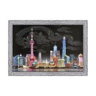 "Картина со стразами ""Шанхай"" 70*100 см"