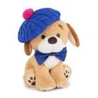 """Мягкая игрушка """"Собака Шарик"""", 25 см"""