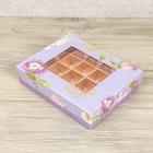 Коробка подарочная для конфет, 15 х 19 х 4 см