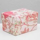 Коробка подарочная 10 х 7,5 х 6 см