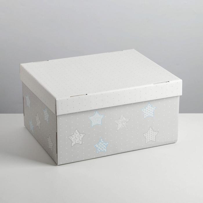 Складная коробка «Для секретиков», 31,2 х 25,6 х 16,1 см