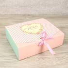 Коробка сборная для сладкого 11,5 х 11,5 х 5 см