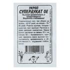 "Семена Укроп ""Супердукат ОЕ"", бп, 2 г"