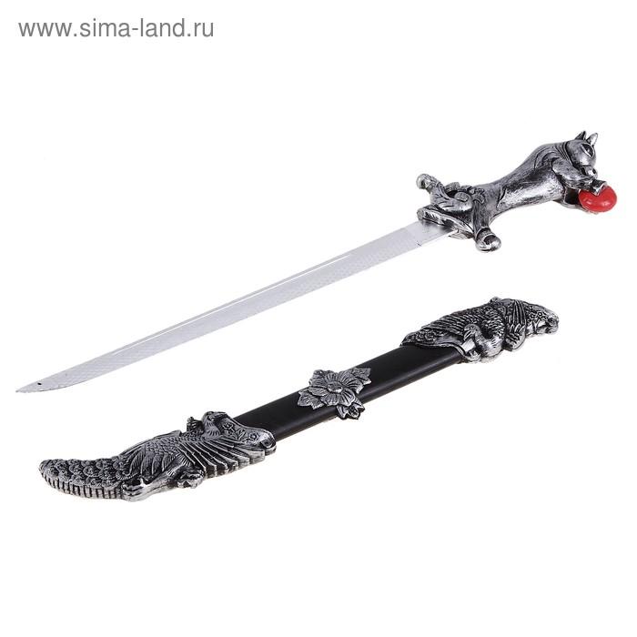 """Сабля """"Монгольский воин"""", с ножнами"""