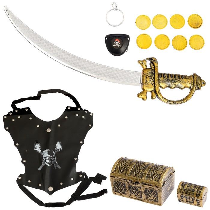 Набор пирата «Сундук золота», 14 предметов