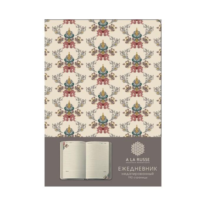 Ежедневник недатированный A LA RUSSE, А5, 192 страницы, крупный орнамент, тиснение золотом, ляссе