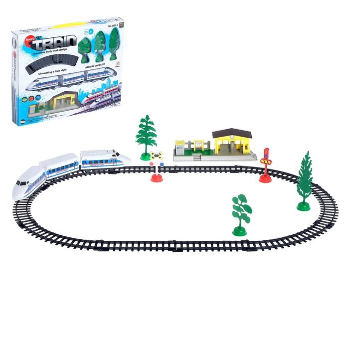 Железная дорога «Электропоезд», работает от батареек, в комплекте: деревья, знаки и станция