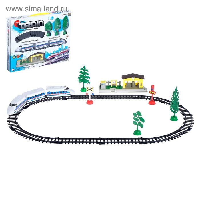 """Железная дорога """"Электропоезд"""", работает от батареек, в комплекте: деревья, знаки и станция"""