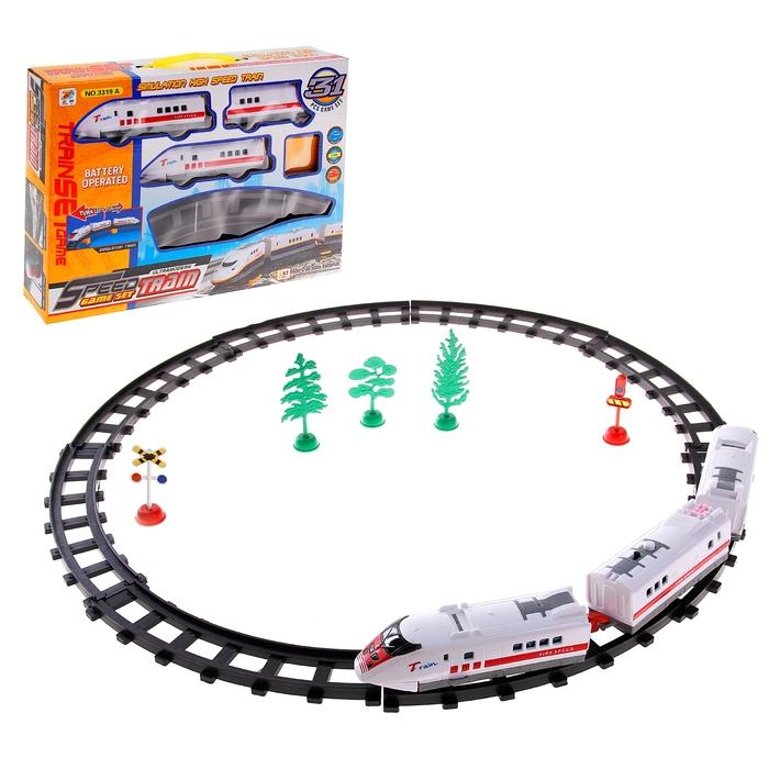 """Железная дорога """"Экспресс"""", 31 деталь, протяжённость пути 1,68 м"""