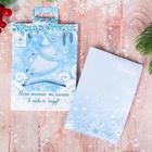 """Обложка для паспорта """"Исполнения желаний в Новом году!"""""""
