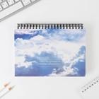 """Скетчбук горизонтальный на гребне """"Мечты созданы, чтобы сбываться"""", твёрдая обложка, А5, 80 листов"""
