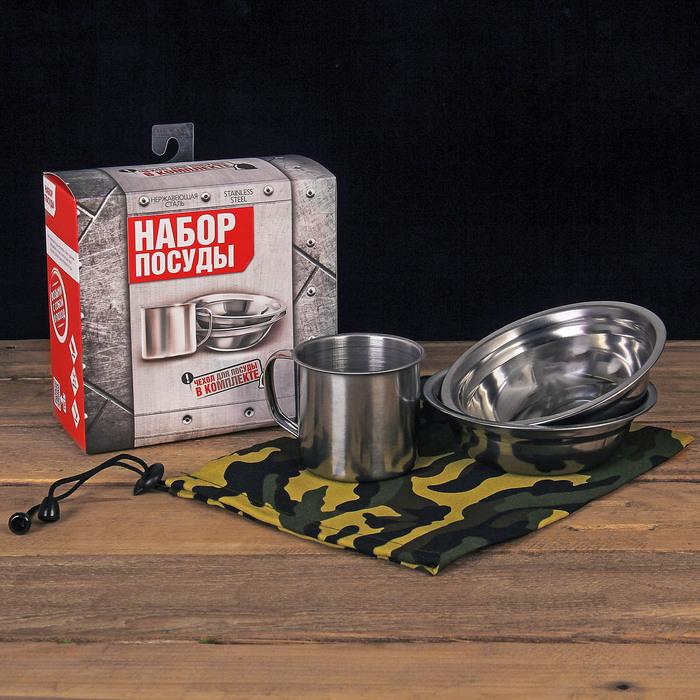 """Набор посуды """"Возьми с собой в поход"""", кружка (200 мл), тарелка 2 шт, чехол - фото 308086579"""