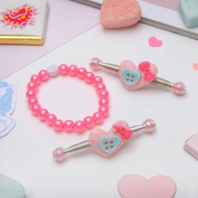 """Набор детский """"Выбражулька"""" 3 предмета: 2 заколки-пружинки, браслет, сердце, цвет МИКС"""