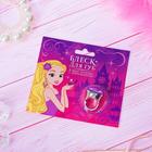 Блеск для губ детский в виде кольца 1 грамм, цвет фиолетовый