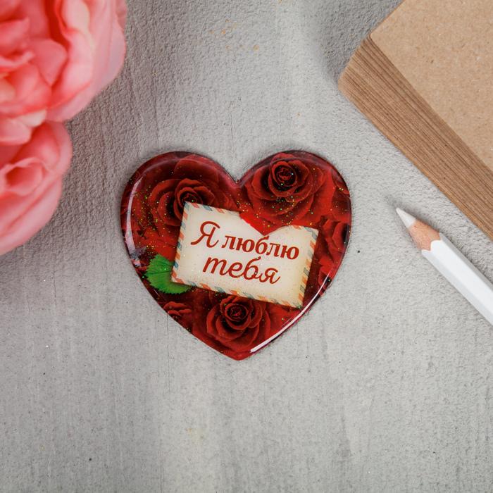 Картинки мона, фото открыток я люблю тебя