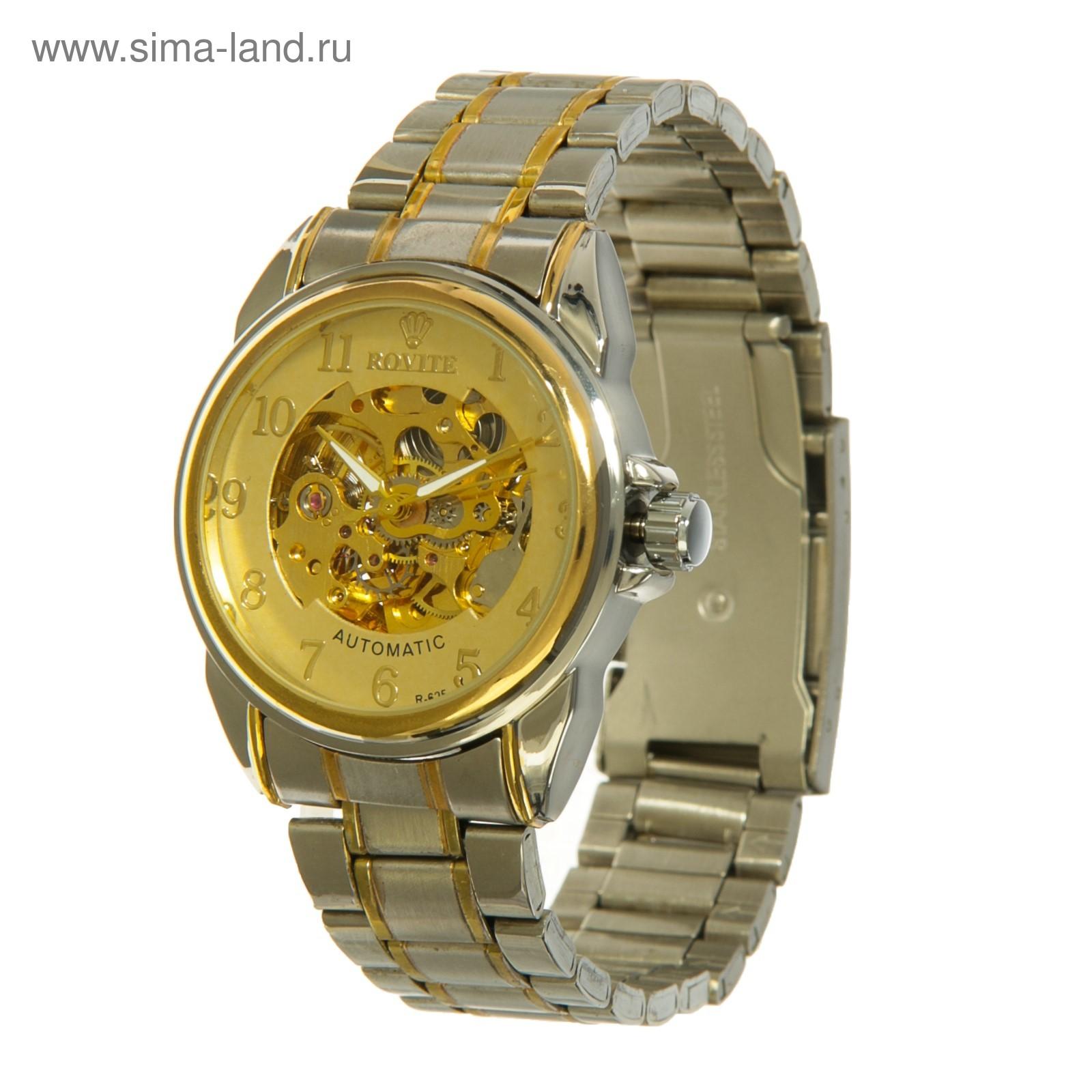 Скелетоны часы в екатеринбурге часы фирма орион купить