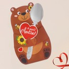 "Spoon in tigroney gift card ""I love you"" 19.5 cm"