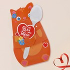 """Spoon in a gift tigroney postcard """"For you. Kitten"""" 19.5 cm"""