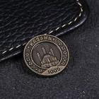 """Coin """"Kazan"""""""