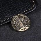 Монета «Красноярск»