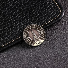 Монета «Москва», d= 2 см Ош