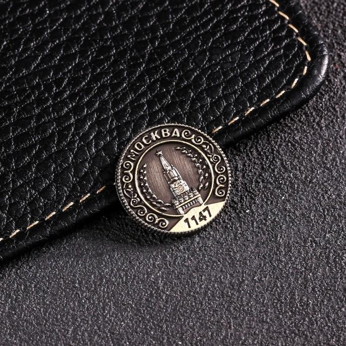 Монета «Москва», d=2 см