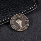 Монета «Астана»