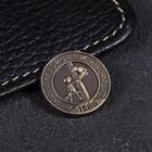 Монета «Воронеж», диам 2 см