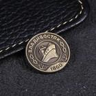 "Coin ""Vladivostok"""
